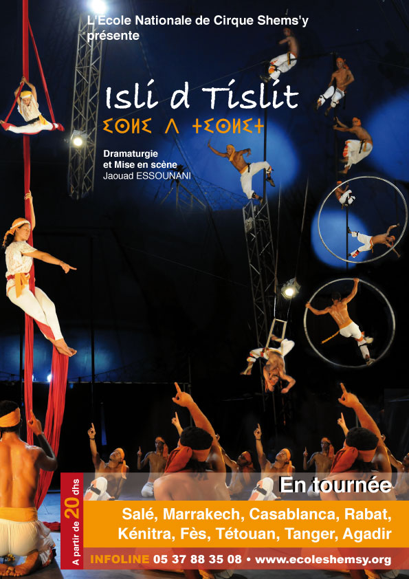 Ecole Nationale de Cirque Shems'y