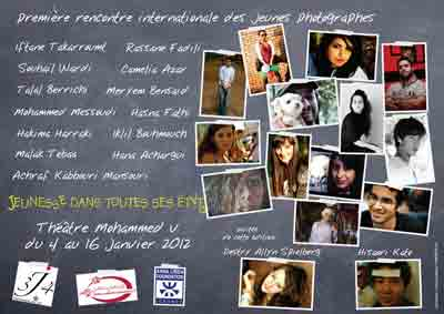 rencontre jeune photographie internationale