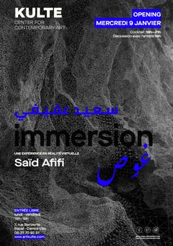 Saïd Afifi : immersion غوص