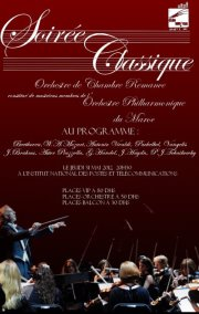 Concert classique de l'INPT