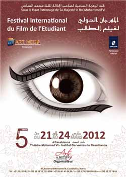 Festival International du film de l'étudiant de Casablanca - 5ème édition