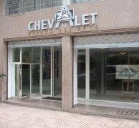 Galerie Le Chevalet