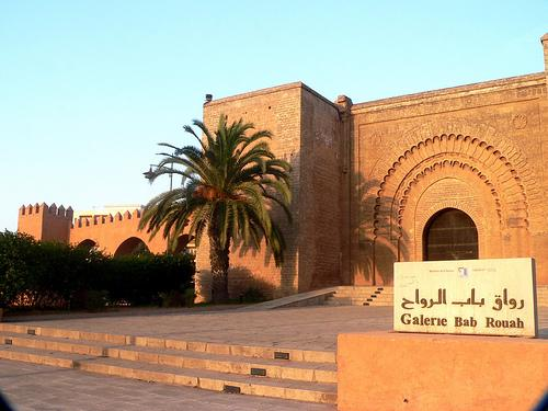 Galerie Bab Rouah