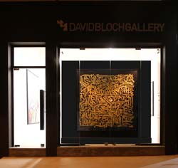 David Bloch Gallery Casablanca