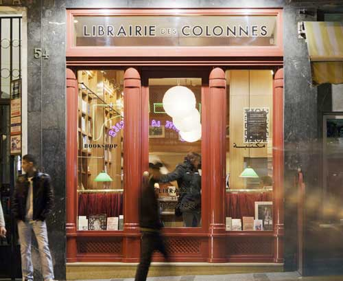 Librairie des Colonnes