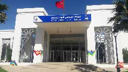 Centre culturel Ahmed Boukmakh